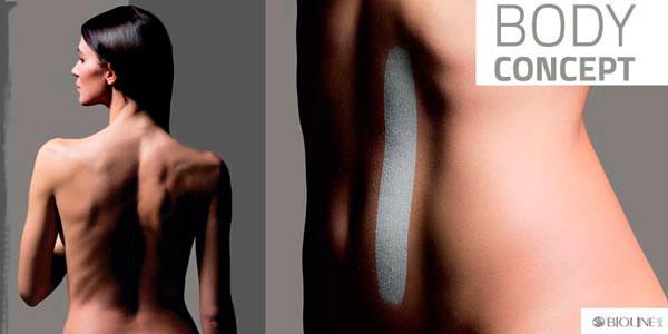 Новая линия Bioline Body Concept Home! Последние инновационные разработки для ухода за телом.