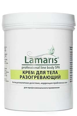 Ламарис Крем для тела разогревающий 550 мл. купить в ...