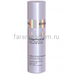 Estel Otium Diamond Крем-термозащита для волос 100 мл.