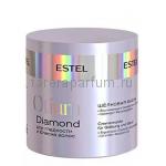 Estel Otium Diamond Шелковая маска для гладкости и блеска волос 300 мл.