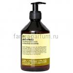 Insight Anti-Frizz Разглаживающий шампунь для непослушных волос 400 мл.