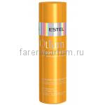 Estel Otium Wave Twist Бальзам-кондиционер для вьющихся волос 200 мл.