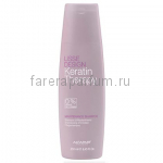 Alfaparf Lisse Design Maintenance Shampoo Кератиновый шампунь-гладкость для волос 250 мл.