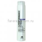 Farmagan Performance Tech Silver Серебряный шампунь с анти-желтым эффектом 250 мл.