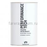 Farmagan Performance Tech Обесцвечивающая пудра без цветового пигмента 500 гр.