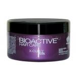 Farmagan Bioactive X-Curly Маска для вьющихся волос 500 мл.