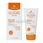 Heliocare Color Sun Touch Hydragel SPF50 Тональный солнцезащитный гидрогель с SPF50 50 мл.
