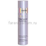 Estel Otium Diamond Блеск-шампунь для гладкости и блеска волос 250 мл.