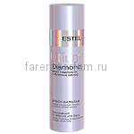 Estel Otium Diamond Блеск-бальзам для гладкости и блеска волос 200 мл.