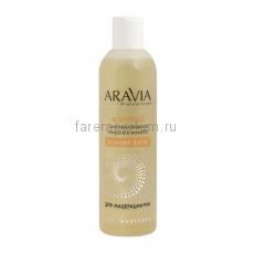 "Aravia Молочко с маслом миндаля и жожоба ""Almond Bath"" для мацерации рук 300 мл."