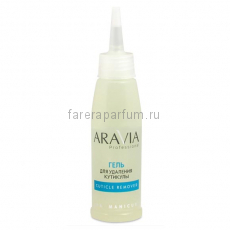 "Aravia Гель для удаления кутикулы ""Cuticle Remover"" 100 мл."