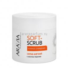Aravia Скраб мягкий с маслом персика 300 мл.