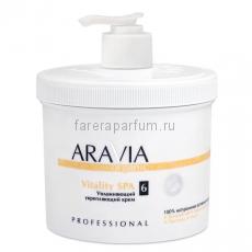 "Aravia Organic Увлажняющий укрепляющий крем ""Vitality Spa"" 550 мл."