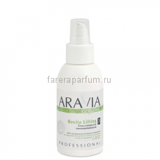 "Aravia Organic Гель-сыворотка омолаживающая ""Revita Lifting"" 100 мл."
