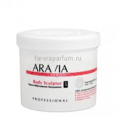 "Aravia Organic Термо-обертывание бандажное ""Body Sculptor"" 3 шт.*10 м."