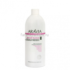 Aravia Organic Концентрат для бандажного восстанавливющего обертывания Special System 500 мл.