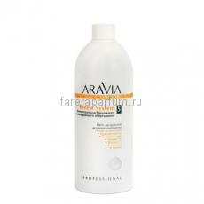 Aravia Organic Концентрат для бандажного тонизирующего обертывания Renew System 500 мл.