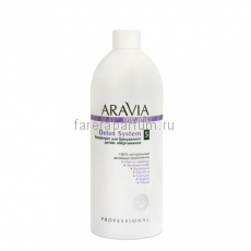Aravia Organic Концентрат для бандажного детокс обертывания Detox System 500 мл.