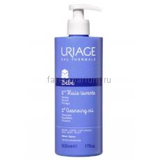 Uriage Первое Очищающее пенящееся масло 500 мл.
