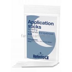 RefectoCil Аппликаторы для нанесения краски белые мягкие 10 шт.