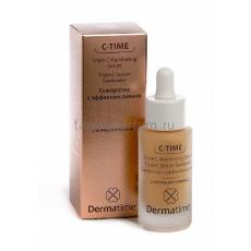 Dermatime C-Time Triple-C Illuminating Serum Сыворотка с эффектом сияния / 3 формы витамина С 30 мл.