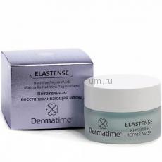 Dermatime Elastense Nutritive Repair Mask Питательная восстанавливающая маска 50 мл.