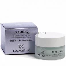 Dermatime Elastense Exfoliating Mask & Scrub Маска-скраб эксфолиант 50 мл.