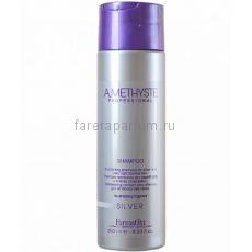Farmavita Amethyste Шампунь для осветлённых и седых волос 250 мл.