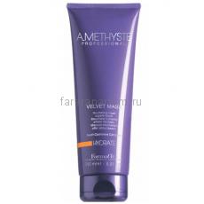 Farmavita Amethyste Маска бархатистая для сухих и поврежденных волос 250 мл.