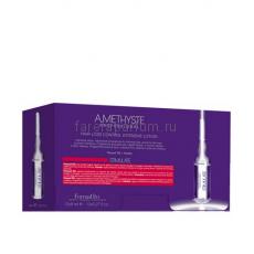 Farmavita Amethyste Лосьон против выпадения волос 12 ампул по 8 мл.