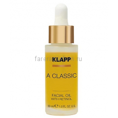 Klapp A Classic Facial Oil with Retinol Масло для лица с ретинолом 30 мл.