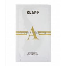 Klapp A Classic Hydrogel Eye Patches Патчи для век