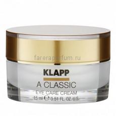 Klapp A Classic Крем-уход для кожи вокруг глаз 15 мл.