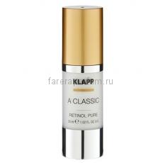 "Klapp A Classic Retinol Pure Fluid Сыворотка ""Чистый ретинол"" 30 мл."