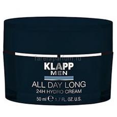 Klapp Men All Day Long - 24h Hydro Emulsion Гидрокрем 24 часа 50 мл.