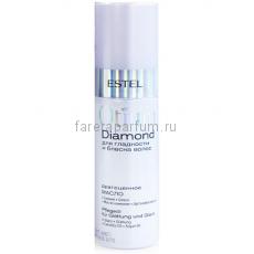 Estel Otium Diamond Драгоценное масло для гладкости и блеска волос 100 мл.
