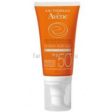 Avene Солнцезащитный антивозрастной крем SPF50+ 50 мл.