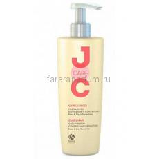 Barex Joc Care Сыворотка-крем «Идеальные кудри» Роза и флорентийская лилия Cream-serum Control And Definition Rose & Iris Florentina 250 мл.