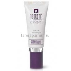 Neoretin Discrom Control Serum Booster Fluid Pigment lightener Депигментирующая сыворотка-бустер 30 мл.
