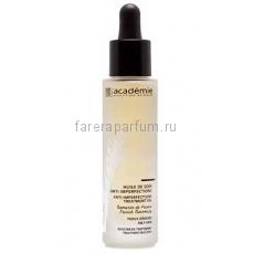 Academie Aromatherapie Масло-уход для проблемной кожи Французский Розмарин 30 мл.