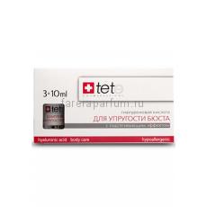 TETe Cosmeceutical Hyaluronic acid and neck and decolette Гиалуроновая кислота для укрепления бюста 3 флакона по 10 мл.