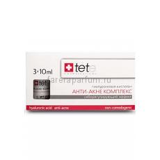 TETe Cosmeceutical Hyaluronic acid + Anti-acne Complex Гиалуроновая кислота с анти-акне комплексом 3 флакона по 10 мл.