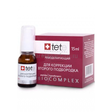 TETe Cosmeceutical Biocomplex remodeling Биокомплекс ремоделирующий для коррекции второго подбородка 15 мл.