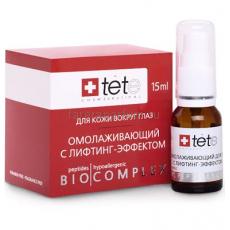 TETe Cosmeceutical Biocomplex Биокомплекс Омолаживающий с лифтинг-эффектом для век 15 мл.
