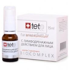 TETe Cosmeceutical Biocomplex Биокомплекс Детокс с лимфодренажным действием для лица 15 мл.