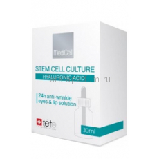 TETe Cosmeceutical 24h anti-wrinkle eyes & lip solution Комплекс против морщин вокруг глаз и губ 24-часового действия 30 мл.