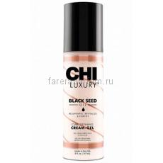 CHI Luxury Black Крем-гель с маслом семян черного тмина для укладки кудрявых волос 147 мл