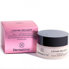 Dermatime Caviar Delight Ageless Night Repair Cream Восстанавливающий омолаживающий ночной крем 50 мл.