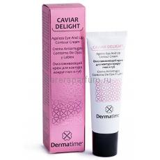 Dermatime Caviar Delight Ageless Eye and Lip Contour cream Омолаживающий крем для контура вокруг глаз и губ 30 мл.