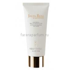 Keenwell Jalea Real & Ginseng Активная ревитализирующая маска 60 мл.